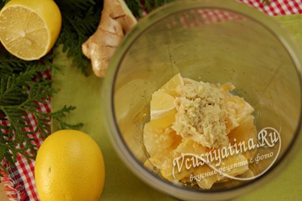 имбирь и лимон в блендере