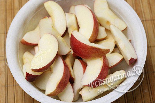 яблоки нарезать