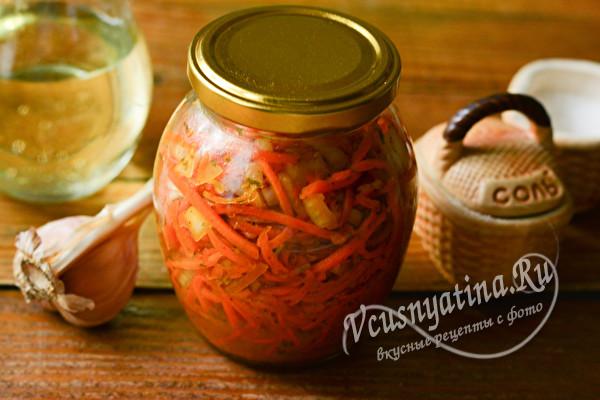 вкусная заготовка из моркови