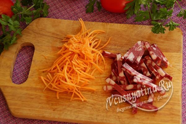 морковь и колбаса