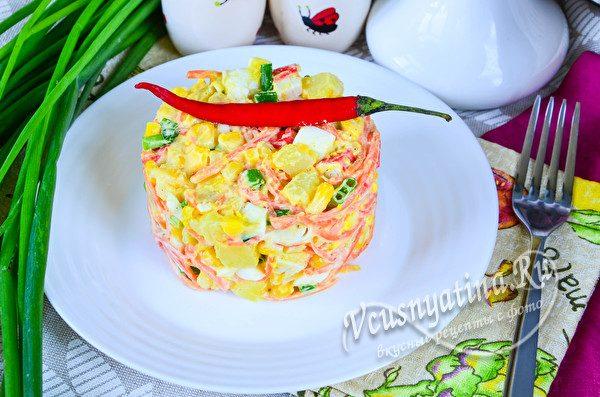 украшаем салат по вкусу