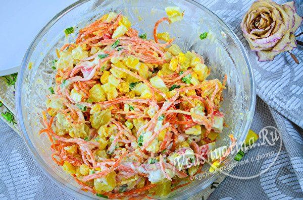 настаиваем салат