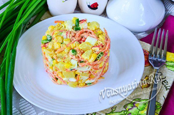 овощной салат с корейской морковью