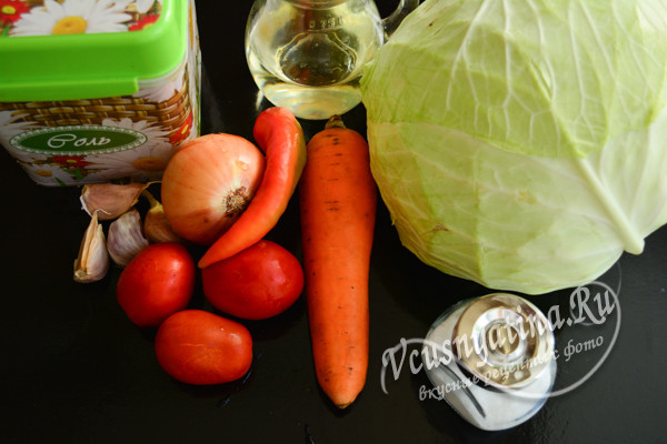 продукты для щей на зиму