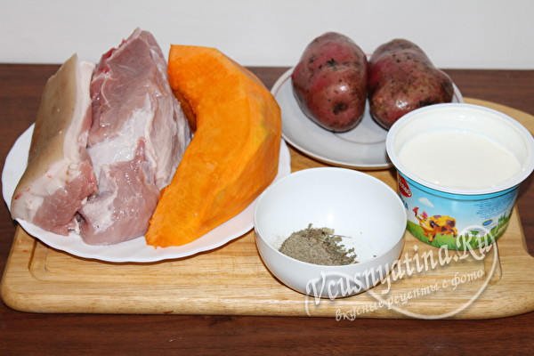 Тыква с мясом и картошкой в духовке