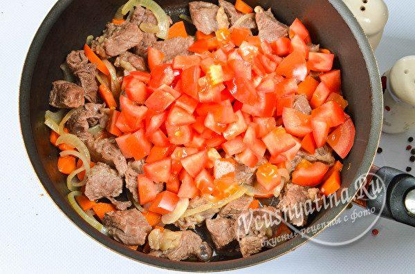 томаты и мясо