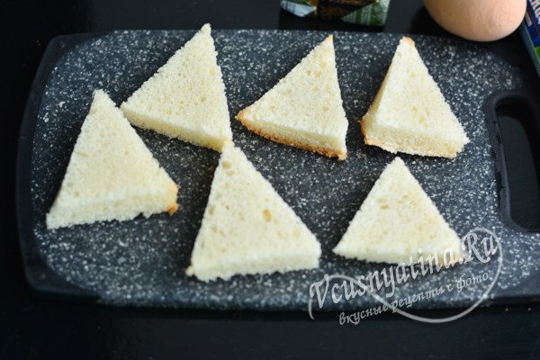 треугольники из хлеба