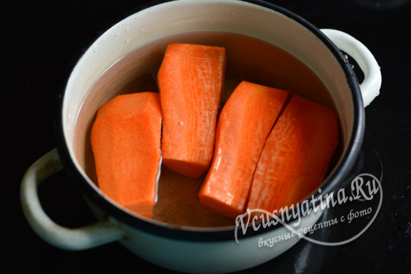 отварить морковь