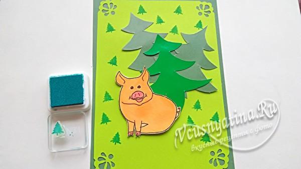 приклеить фигурку свинки