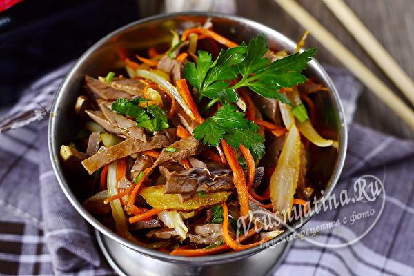 салат с сердцем и морковью