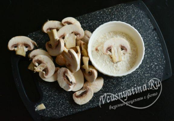 панировка грибов