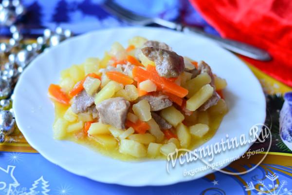 жаркое из свинины и картофеля готово