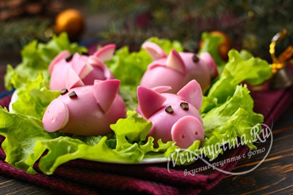 оформить в виде свинок