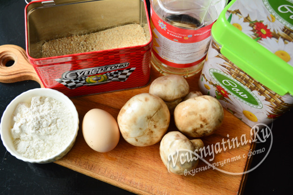 продукты для шницеля