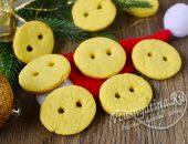 печенье Пятачки