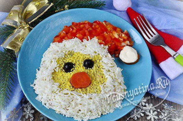 салат Дед Мороз готов