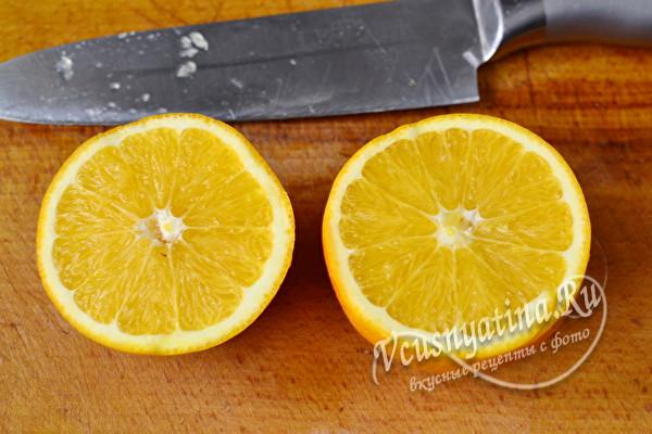 апельсин разрезать
