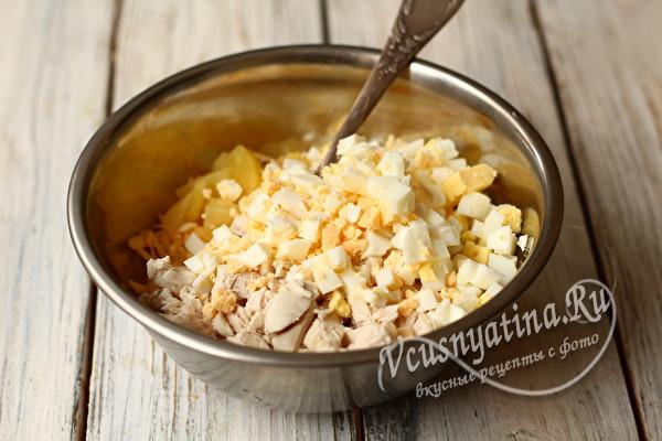 ингредиенты смешать в миске, добавить ананас