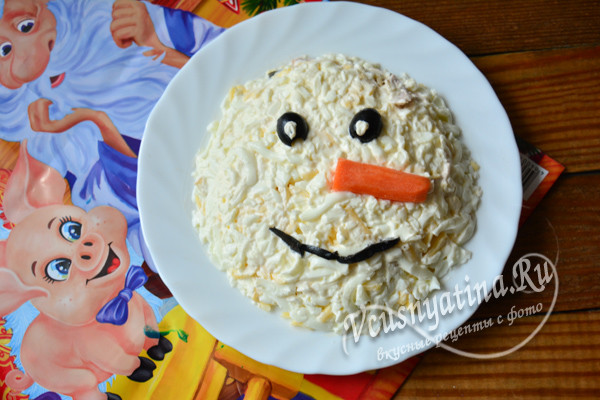 "салат ""Снеговик"" с курицей"
