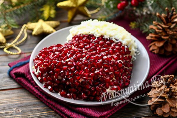 салат Сапожок Деда Мороза готов