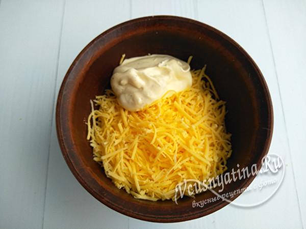 смещать с сыром