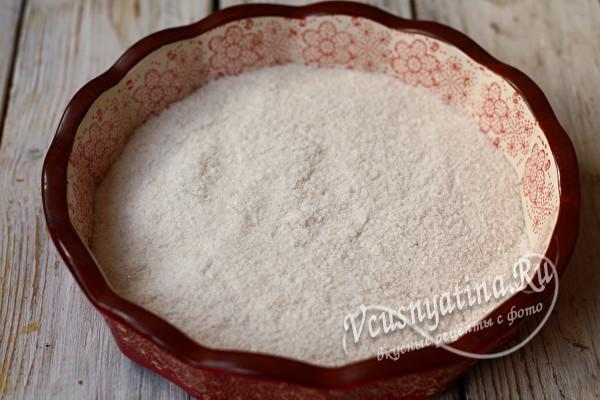 приготовленная соль