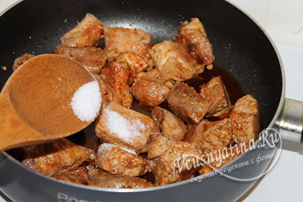 солим мясо