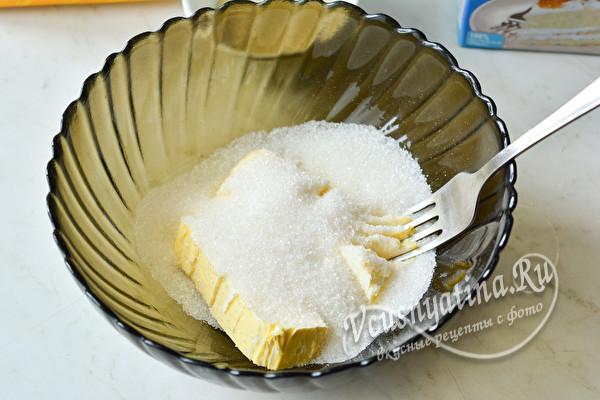 маргарин и сахар