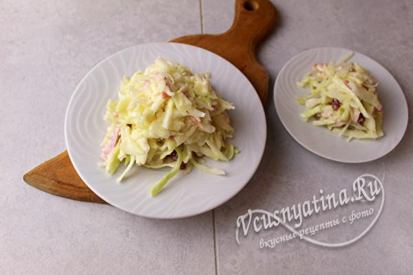 выкладываем салат горкой