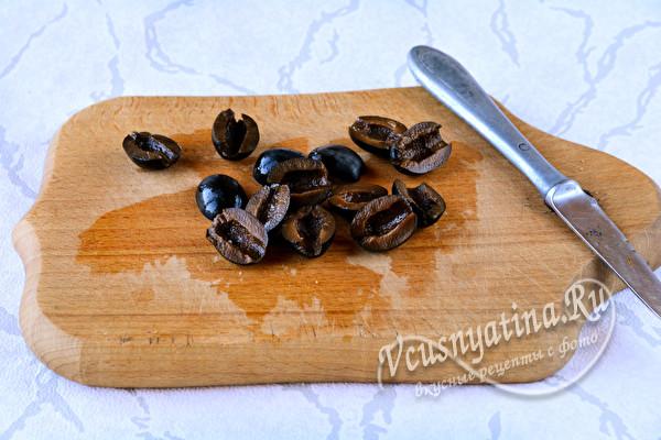 режем маслины