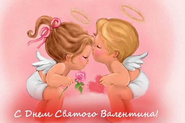 Какого числа день Святого Валентина – что дарить и как поздравить любимых