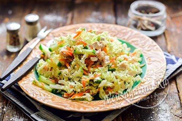 застольный салат