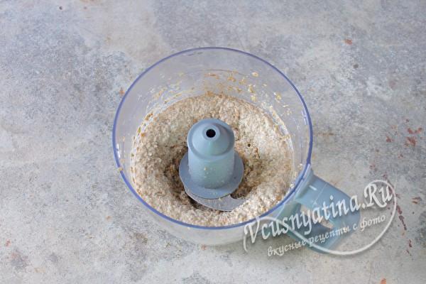 измельченные зерна