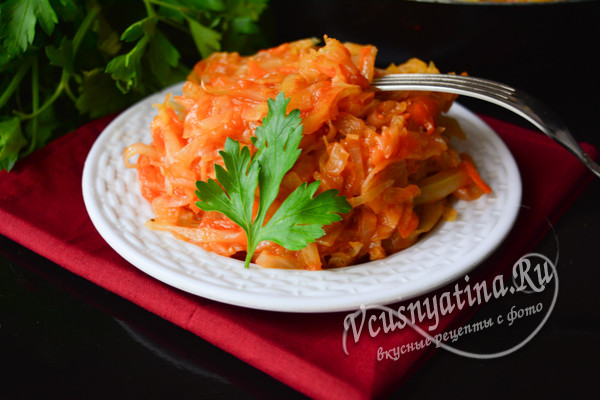 капуста с томатной пастой