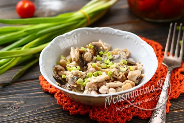 фасолевый салат с курицей