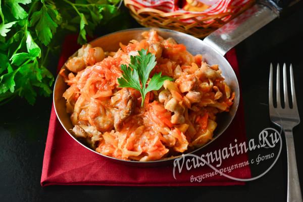 тушеное блюдо с овощами