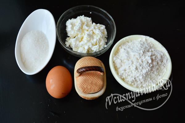 ингредиенты для вареников