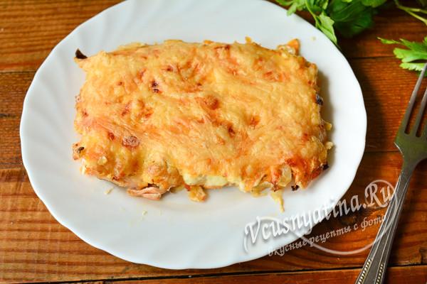 Горбуша под шубкой из овощей и сыра