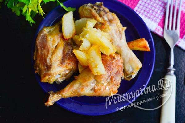 курица и картошка запеченные