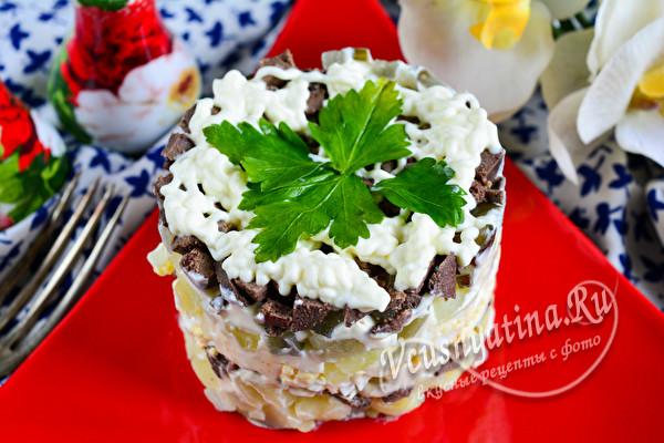 слоеный салат из говяжьей печени