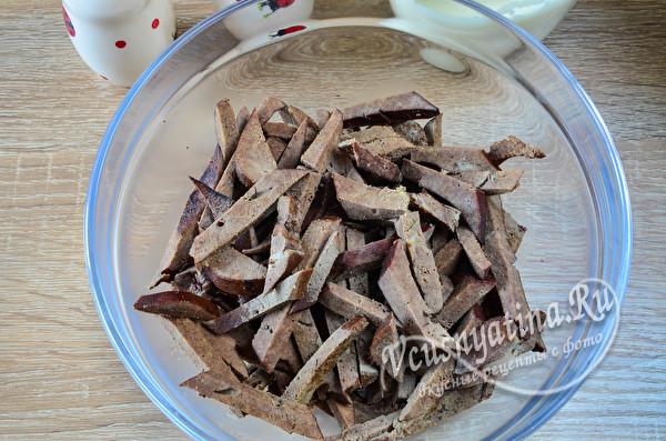 порезать печень