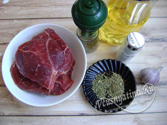 ингредиенты для стейка