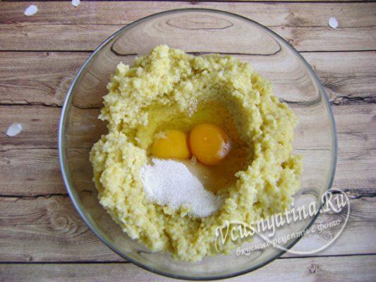 к каше кладем яйца и сахар