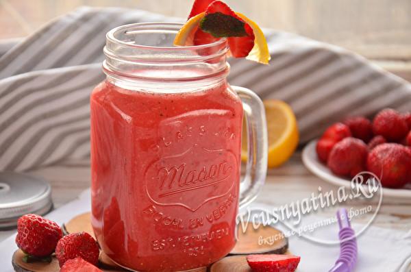 ягодный лимонад