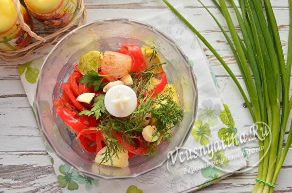 складываем овощи в чашу блендера