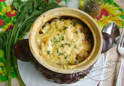 пельмени с сыром в горшочке