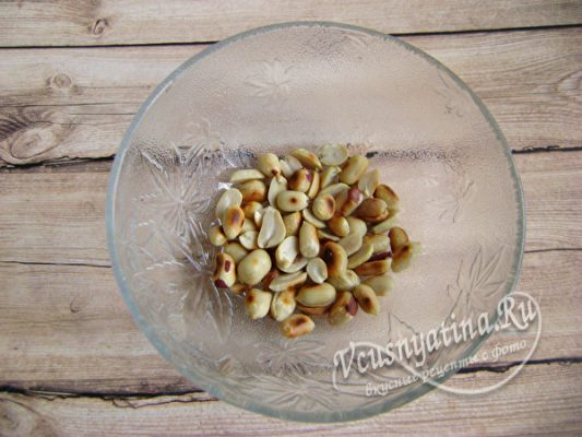 орехи для печенья