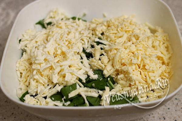 зелень и сыр для начинки