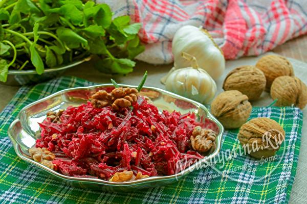 свекольный салат с орехами