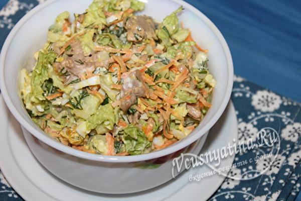 праздничный салат с печенью трески